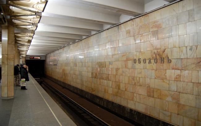 "Фото: станция метро ""Оболонь"""