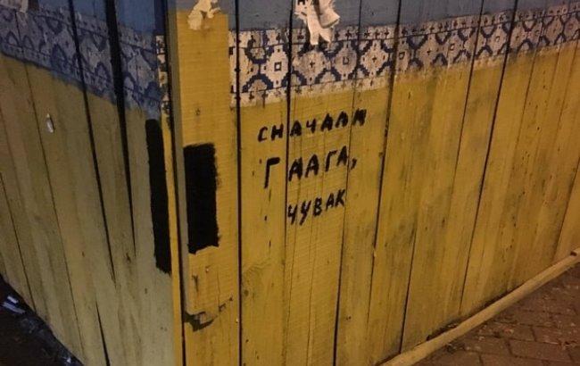 Фото: Реакция киевлянки (obozrevatel.com)