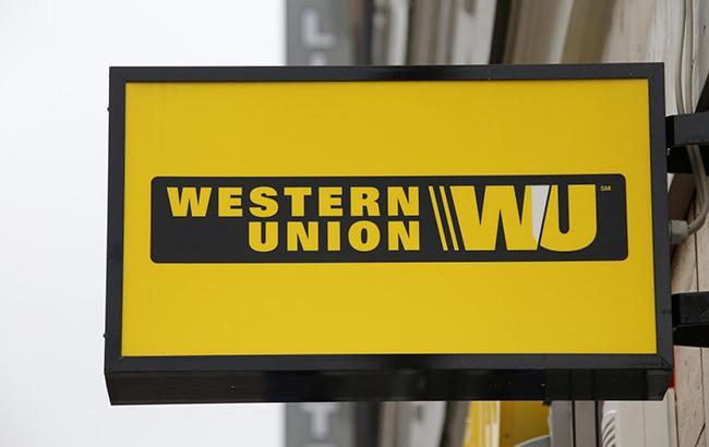 Антимонопольний комітет перевірить тарифи Western Union та MoneyGram
