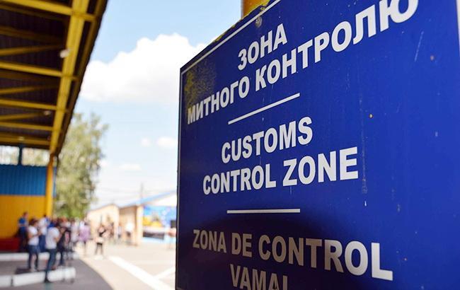Вгосударстве Украина завтра стартует эксперимент поборьбе сконтрабандой натаможне