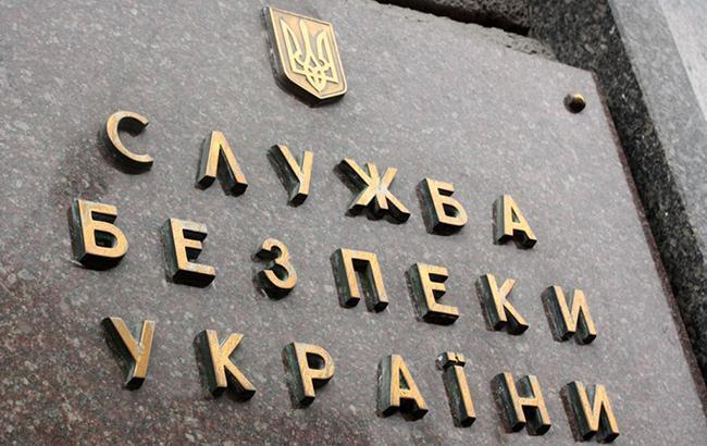 Военная генпрокуратура задержала навзятке оперативника СБУ