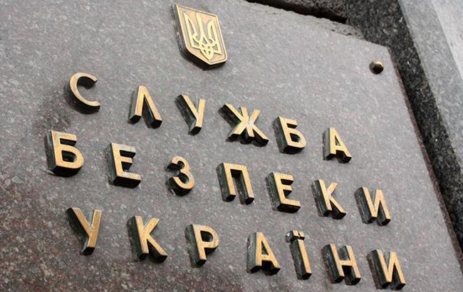 В СБУ розповіли подробиці затримання чиновника Кабміну