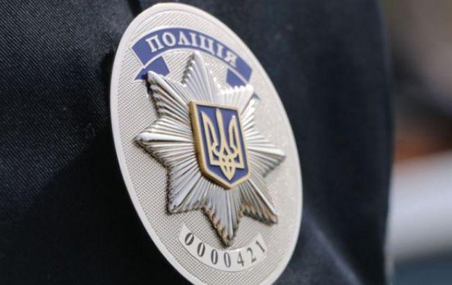 Фото: Национальная полиция Украины (npu.gov.ua)