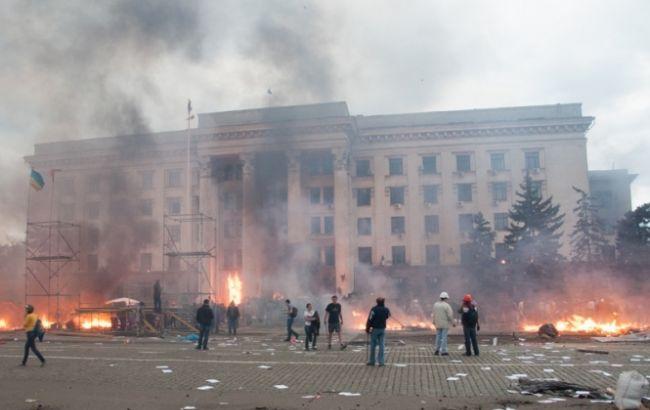 Прокуратура оголосила в розшук 18 підозрюваних в організації заворушень в Одесі 2 травня 2014