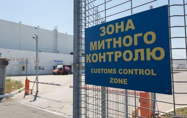 Генпрокуратура подозревает служащих Одесской таможни вмахинациях на1,2 млрд грн
