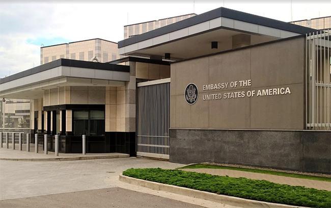 Посольство США вУкраинском государстве требует расследовать нападение нацыган