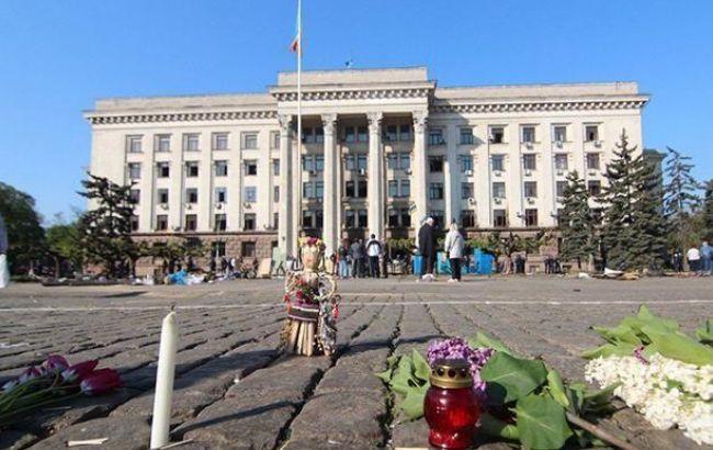 Фото: столкновения 2 мая в Одессе (УНИАН)
