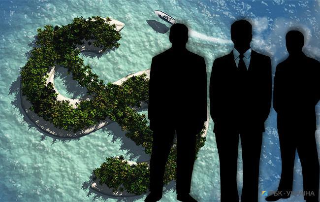 Найбагатші люди планети вивели в офшори майже 7,9 трлн євро, - розслідування
