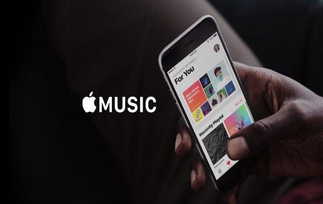 Фото: Apple може знизити вартість передплати на Apple Music