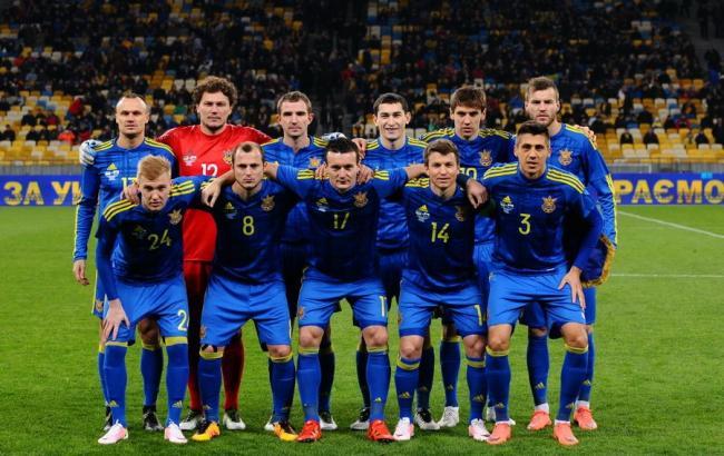 Фото: збірна України