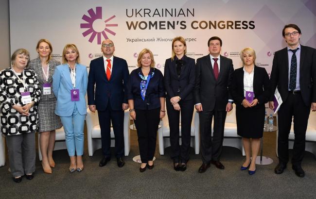 Фото: первый региональный Женский Конгресс в Одессе (facebook.com/i.lutsenko)