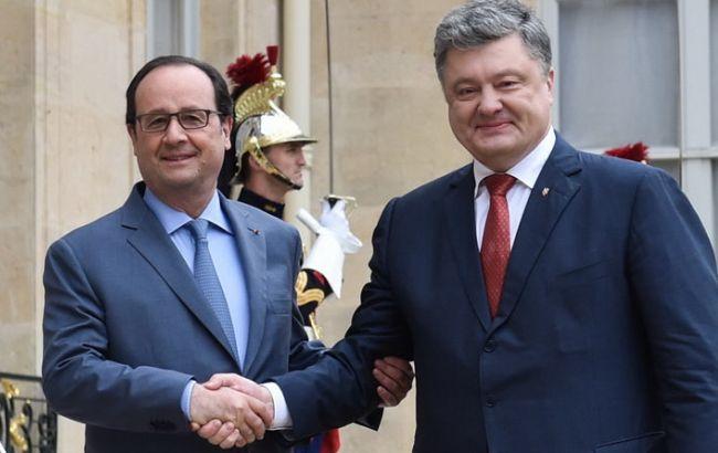 Фото: Петро Порошенко і Франсуа Олланд
