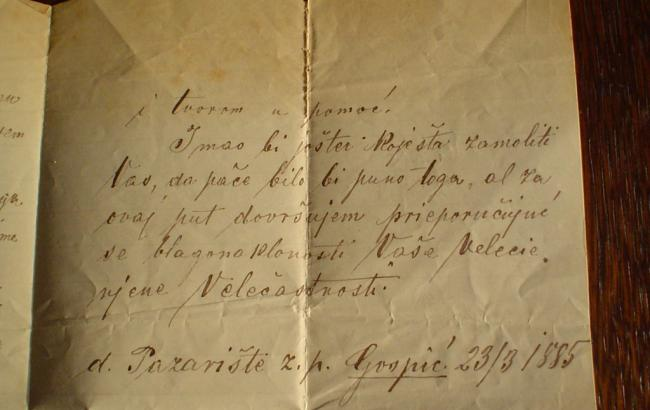 Фото: Письмо Хемингуэя продадут на аукционе (freeimages.com/Natalija Krznaric)
