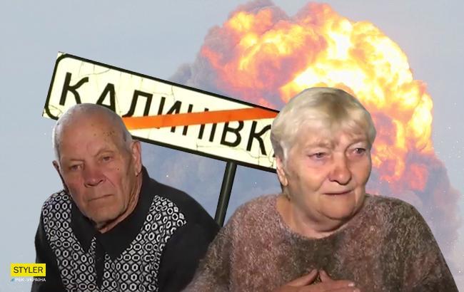 Взрывы под Винницей: Во время происшествия в Калиновке пропала пожилая супружеская пара
