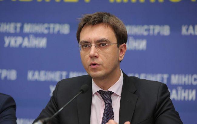 У цьому році з'явиться український лоукостер, який буде здійснювати внутрішні авіарейси, - Омелян
