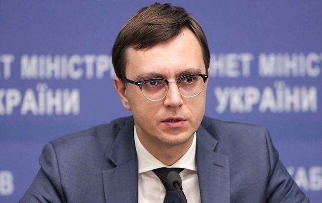 Фото: глава МИУ Владимир Омелян