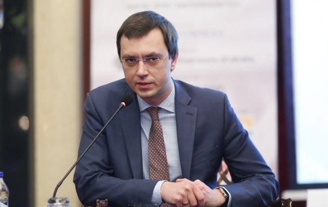 У 2017 році в Україні планується відновлення близько 80 мостів, - Омелян