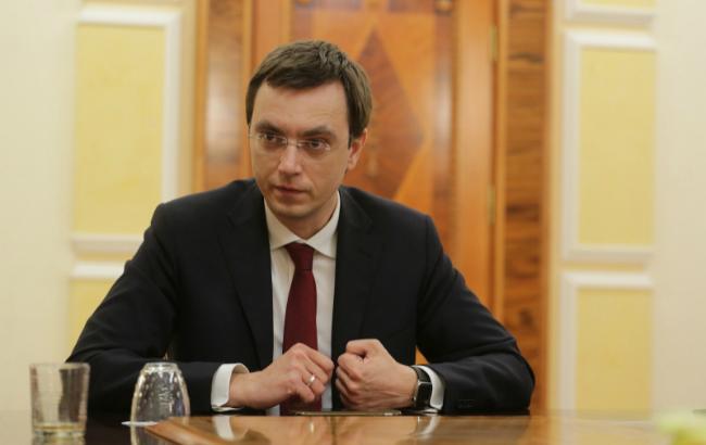 Фото: міністр інфраструктури України Володимир Омелян