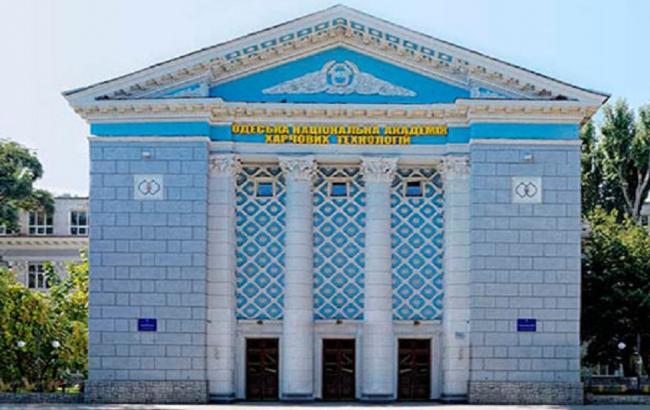 Фото: Одеська національна академія харчових технологій
