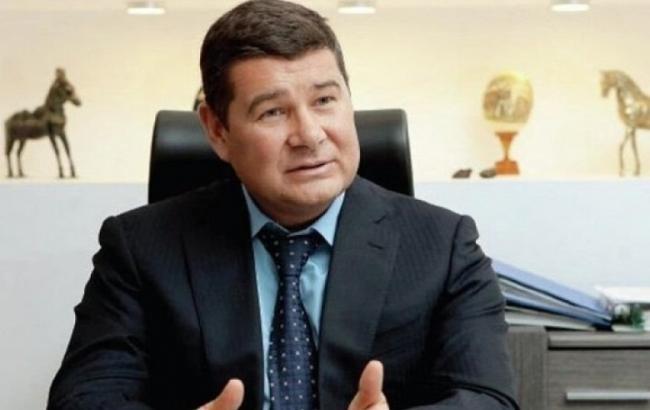Фото: Онищенко звинуватять у державній зраді