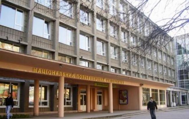 """В Одесі """"замінували"""" Політехнічний університет"""