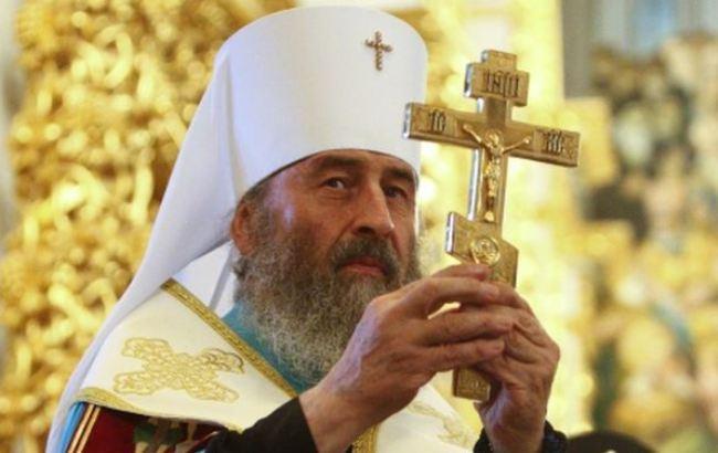 Митрополит всея Украины Онуфрий выступил против украинского языка в храмах