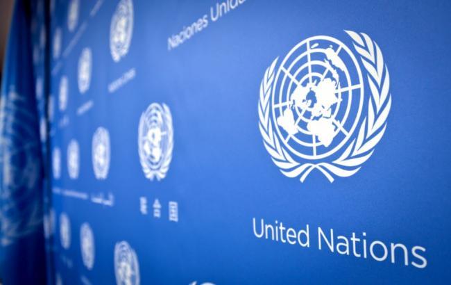 Фото: в США сотрудник ООН грабил банки