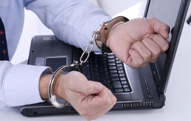 Фото: кіберзлочинність (із відкритих джерел)