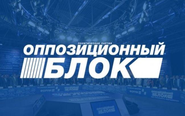 """""""Опоблок"""" зробив заяву щодо ситуації на Погоджувальній раді"""