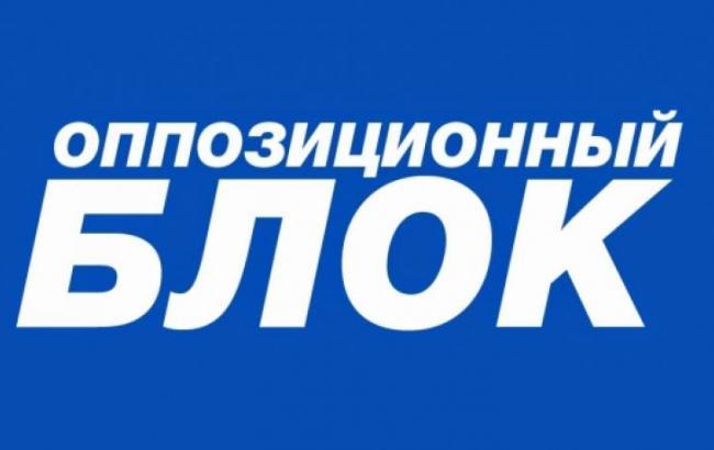 """""""Оппоблок"""" требует ответственности для политиков за разжигание межнациональной розни"""