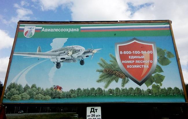 Фото: Абсурдный бигборд в РФ (orfosvinstvo.d3.ru/UncleDre)