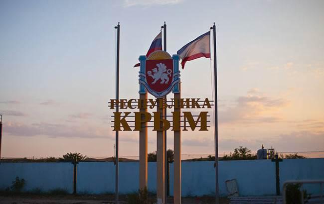 Жителям аннексированного Крыма не дают кредиты