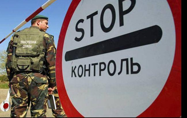 """Бойовики відновили пропуск на КПВВ """"Станиця Луганська"""""""