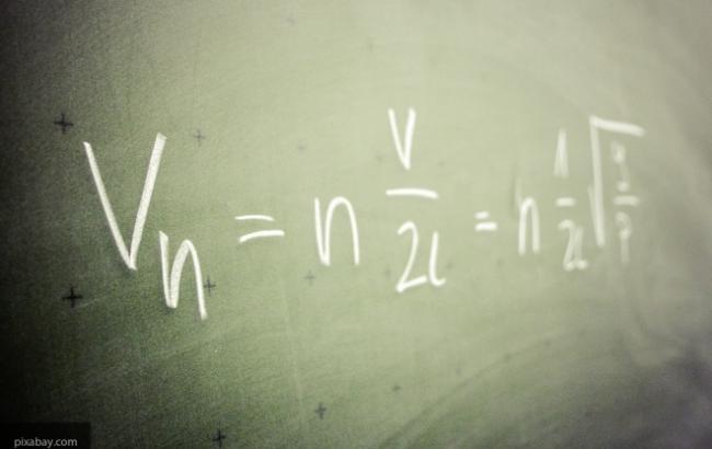 Фото: В Индонезии прошла олимипиада по физике (pixabay.com/ru/users/kaboompics)