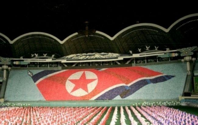 Фото: МИД Северной Кореи