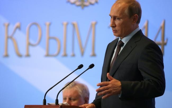 Україна направила Росії ноту протесту у зв