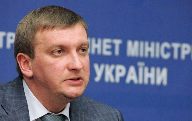 Фото: министр юстиции Павел Петренко