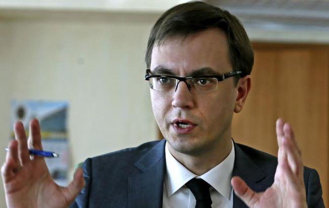 Украина планирует открыть паромное сообщение с Грецией