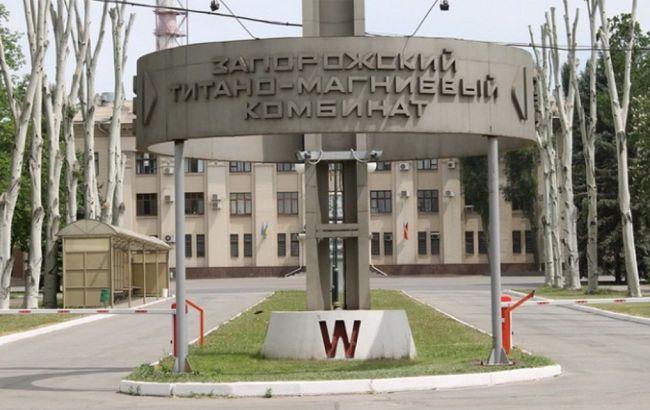 Экс-директор ЗТМК заявил, что предприятие намеренно банкротят
