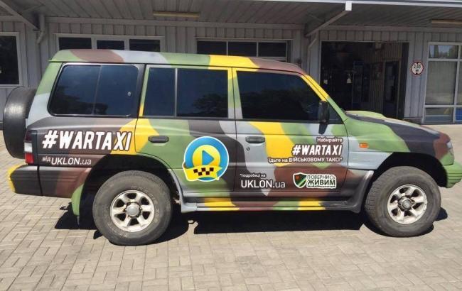 """Фото: В Украине запустят """"военное такси"""" (censor.net.ua)"""
