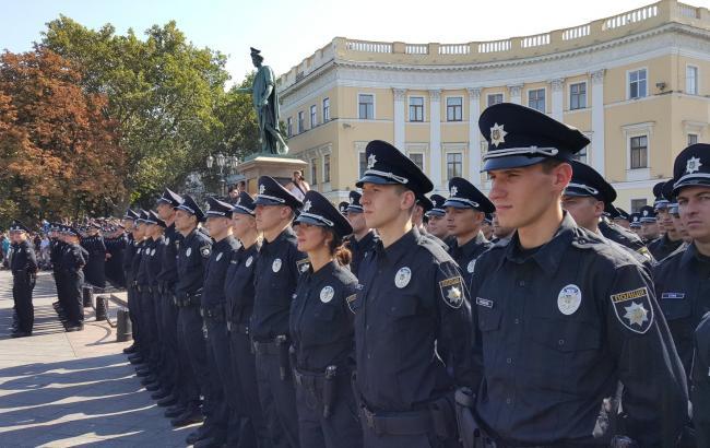 Фото: поліція Одеса