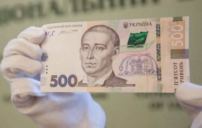Фото: Новая 500-гривневая банкнота (censor.net.ua)