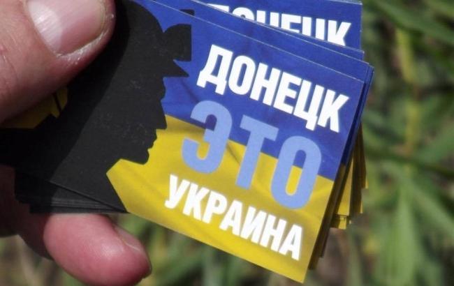 Фото: У Донецьку українські патріоти ведуть пропагандистську діяльність (censor.net.ua)