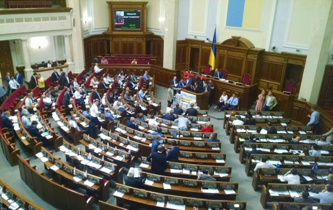 Фото: засідання Ради