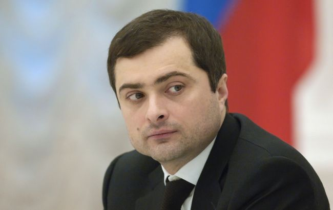 Фото: помічник президента РФ Владислав Сурков