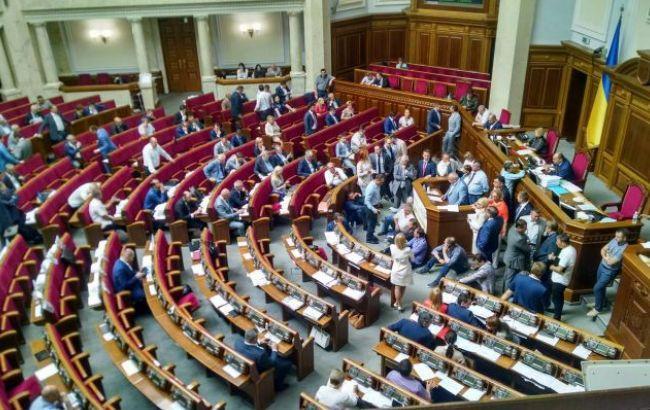 Фото: заседание Рады