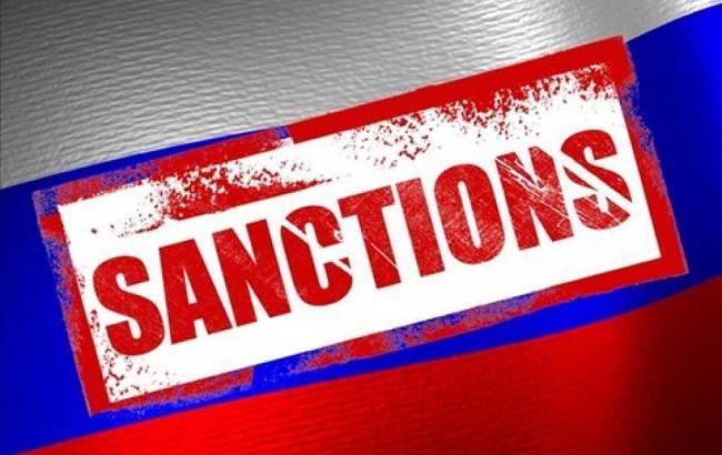 Фото: санкции против России