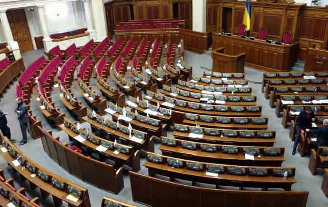Правительство Украины увеличивает количество плательщиков налога на богатство