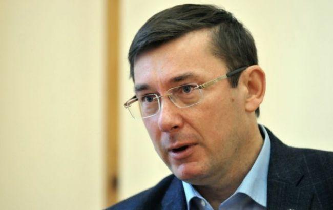 """Луценко взяв справу """"айдарівця"""" Лихоліта на особистий контроль"""