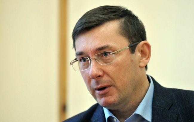 Луценко: у фракції БПП позбавлення Кононенка мандата підтримав один нардеп
